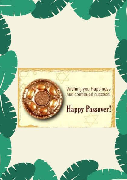 First Day of Passover 2021 Images