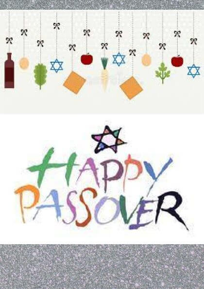 Happy First Day of Passover 2021 Images
