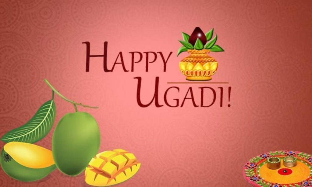Happy Ugadi 2021 wishes for friends & family