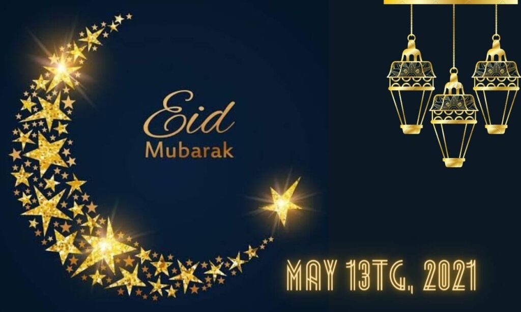 Happy Eid ul Fitr 2021 wishes Images
