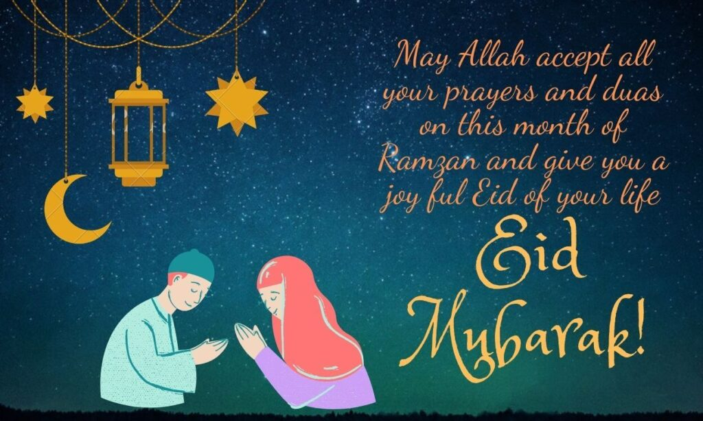Happy Eid ul-Fitr Wishes 2021 for friends