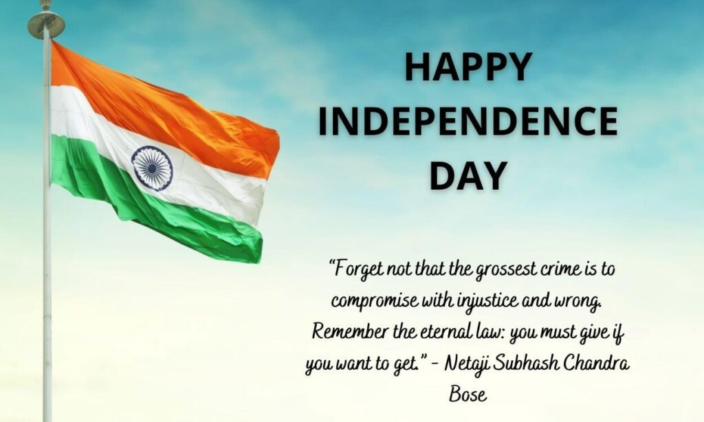 Happy Independence Day 2021 Wishes Quotes