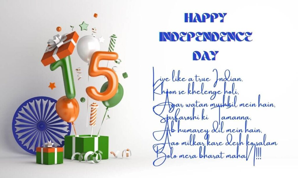 HAPPY INDEPENDENCE DAY 2021 WISHES WITH QUOTES
