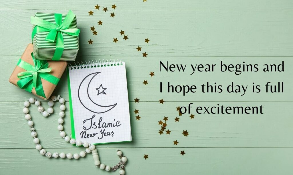 Happy Islamic New Year 1443 Quotes in English