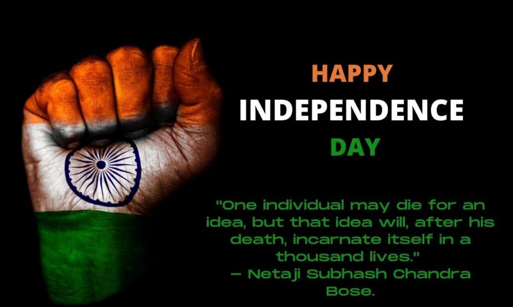 PROUD 15th AUGUST INDEPENDENCE DAY QUOTES