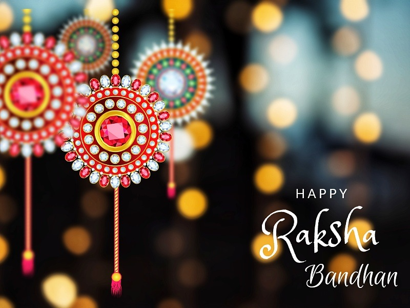 Raksha Bandhan Wishes for Brother from Another Mother 2021